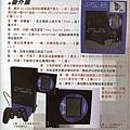 仿Mini PS2的PolyStation2