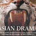 Asia Drama