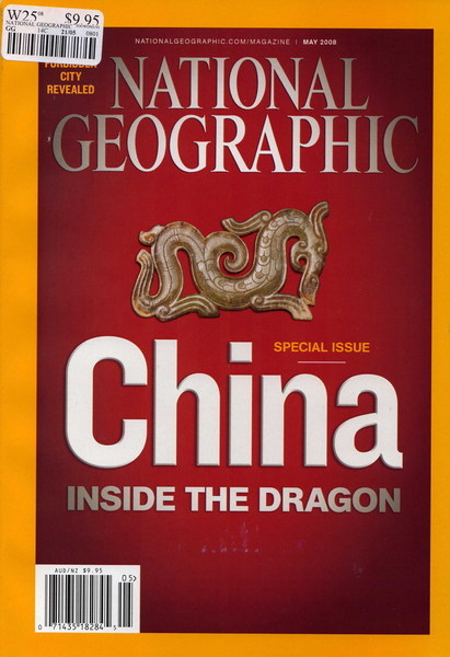 National Geographic(May 2008)