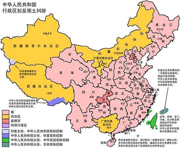 中華人民共和國主張的地圖