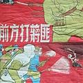 China02.jpg