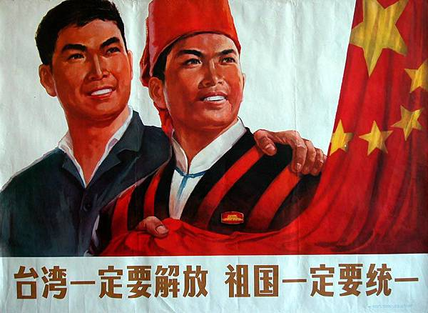 China05.jpg