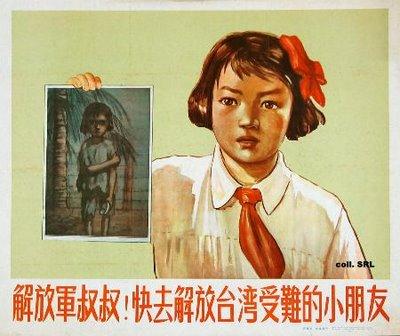 China10.jpg