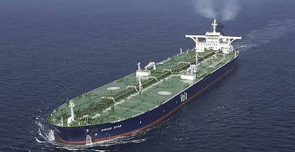 Somali pirate seize supertanker 18-11-2008 (http://laestrella.com.pa)