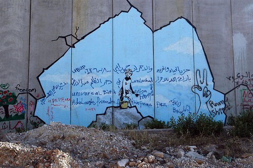 wall_of_west_bank_with_banksy_photo_by_amerune.jpg