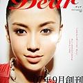 楊穎Angela Baby34.jpg