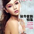 楊穎Angela Baby56.jpg