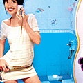 Miffty-10 版權香港蘋果日報20081213.jpg