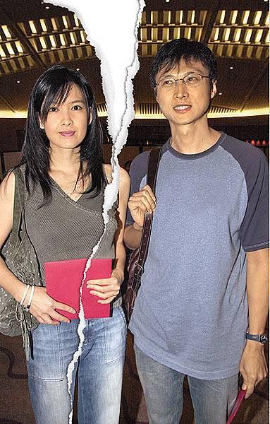 倪震事件Miffty01-版權香港忽然一週20081212.jpg