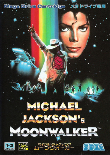 Michael_Jackson's_Moonwalker_Boxshot.jpg