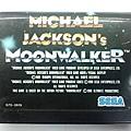 Moonwalker01.jpg