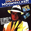 Moonwalker_arcade_flyer.jpg