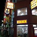 Tokyo04.jpg