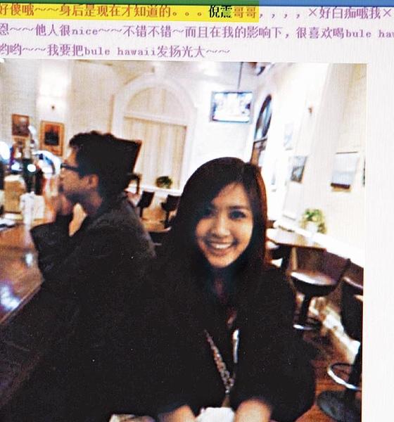 倪震事件Miffty03-版權香港忽然一週20081212.jpg