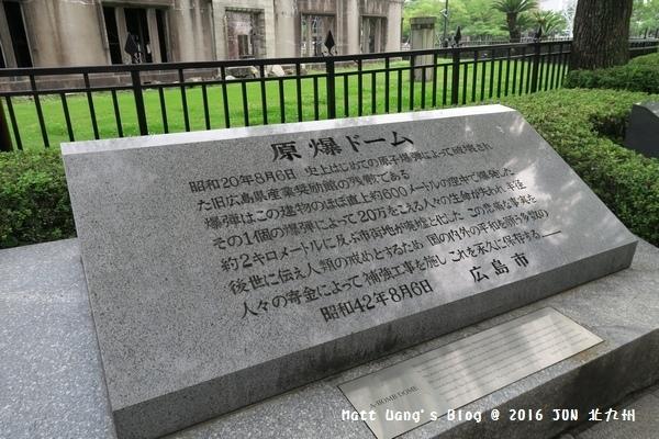 九州 (1477)