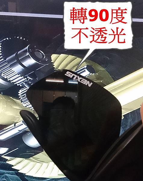 偏光鏡LCD測試2