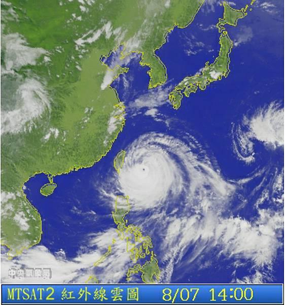 20150807颱風.JPG