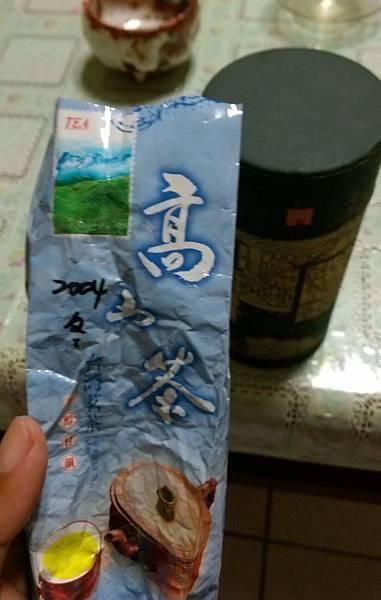 2004年碳焙凍頂烏龍冬茶