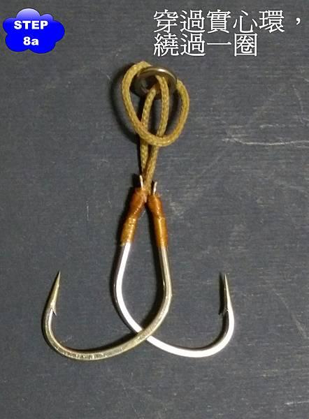 扁尾綁鉤綁實心環A
