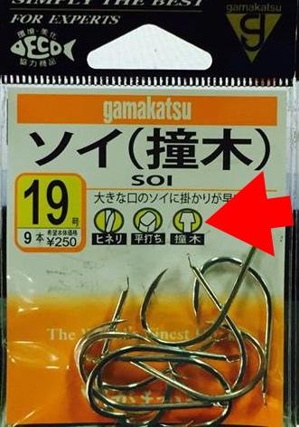 Gamakatsu ソイ新包裝
