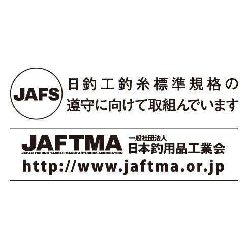 JAFTMA標誌.jpg