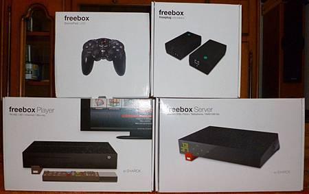 FREEBOX 紙盒
