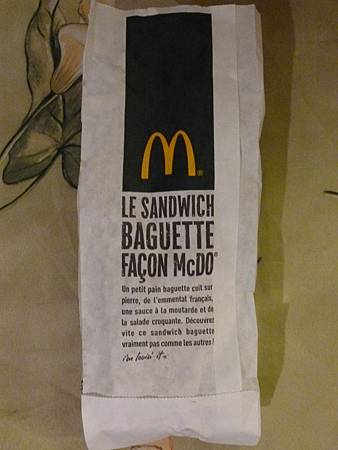 Mc Baguette