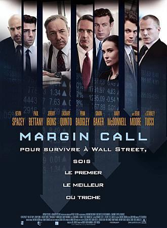 Margin Call affiche