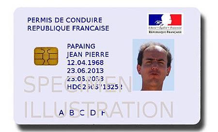 法國新版駕照