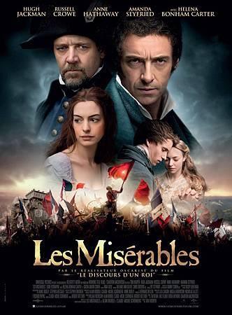 悲慘世界 法國版海報