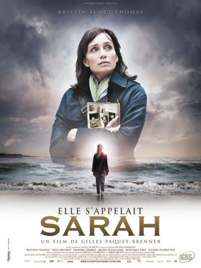 莎拉的鑰匙