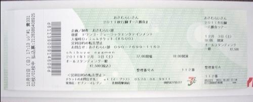 IMGP4701 [640x480].JPG