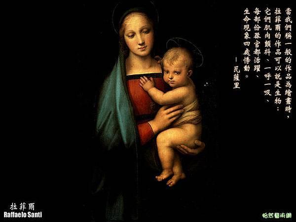7)botticelli3