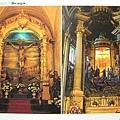 到歐洲的第一個聖堂