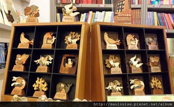 天主教經文木雕座