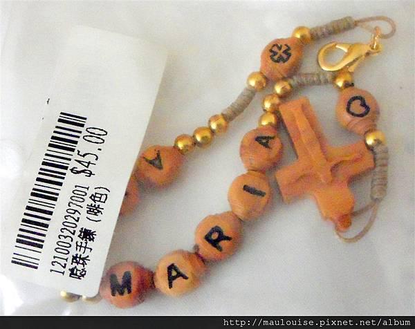 念珠手鍊-十字架