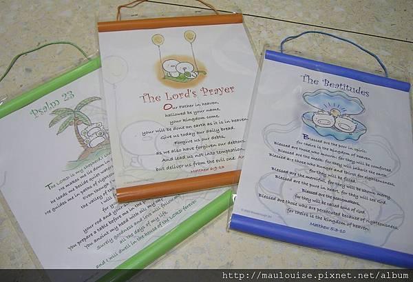 可愛基督教書坊物品