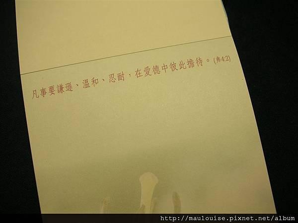 DSCN2047.JPG
