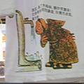聖方濟 (T袖)
