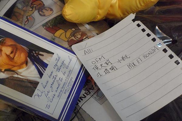 天鈞.培瑜的小紙條