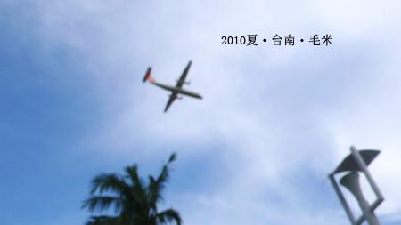 台南天空.jpg
