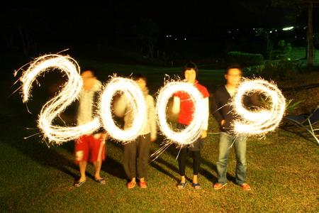 2008-09 台東跨年遊 034.jpg