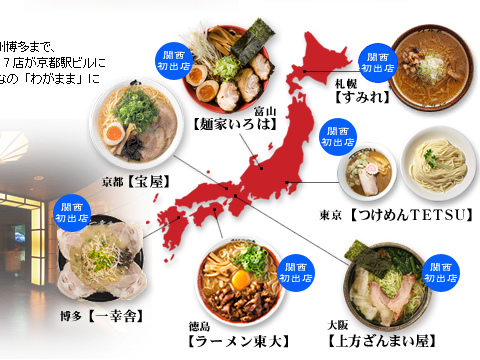 map_0911.jpg