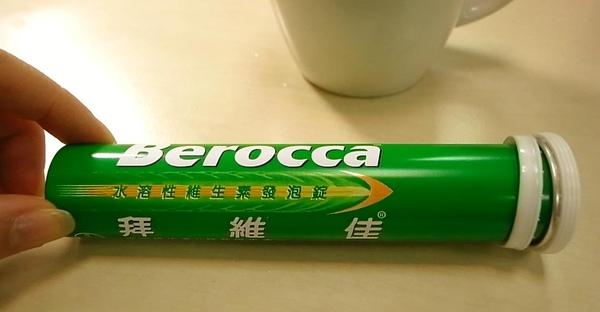 berocca2.jpg