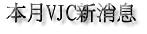 japan mail.jpg