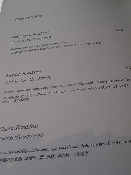 claska breakfast2.JPG