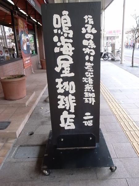 _0015883.JPG