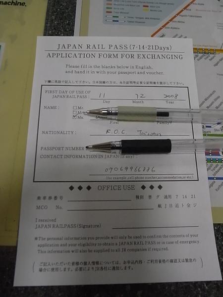 _0014659.JPG