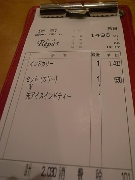 _0014783.JPG