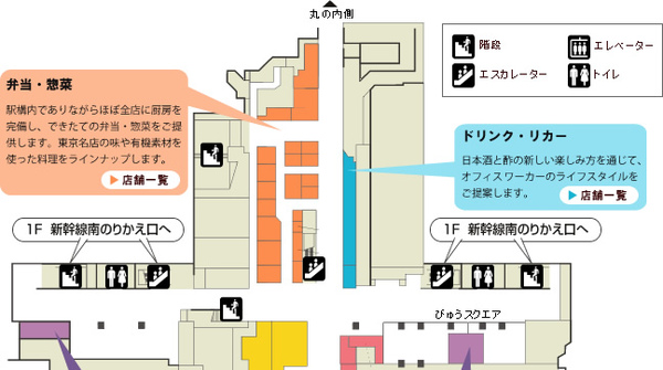 floormap01.jpg